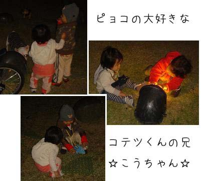 20071105235042.jpg