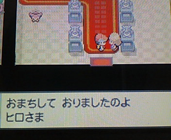 20061215025807.jpg
