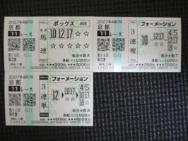 07.10.21京都11R