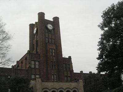 tokyo university2