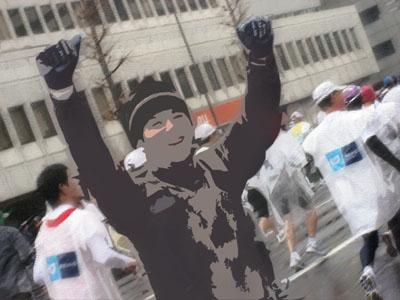 tokyo marathon2