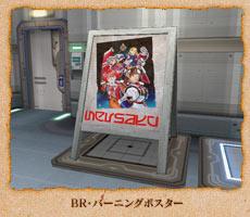 item_ss_01.jpg