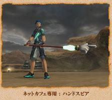 item_ss_02.jpg