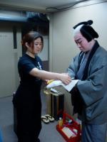 宗五郎出の前助手をつとめます。
