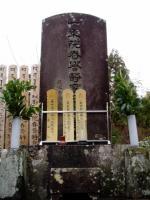 会津の小鉄の墓