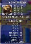 20071022155653.jpg
