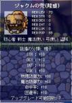 Maple00011.jpg