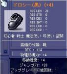Maple0008-1.jpg