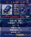 Maple00081.jpg