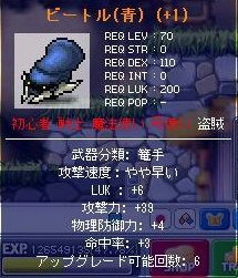 Maple00101.jpg