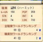 Maple00191.jpg