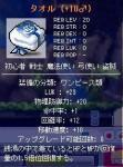 Maple00231.jpg