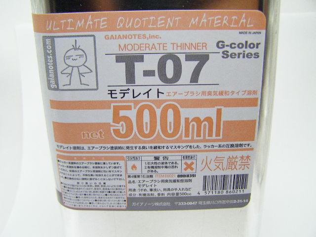 P5030664.jpg