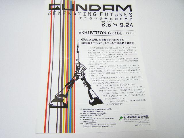 P8170237.jpg