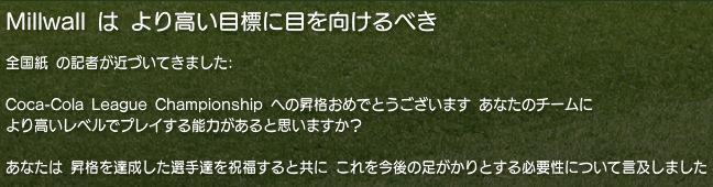tenpou.jpg