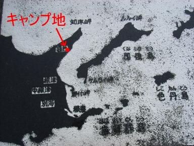08_shiretoko1.jpg