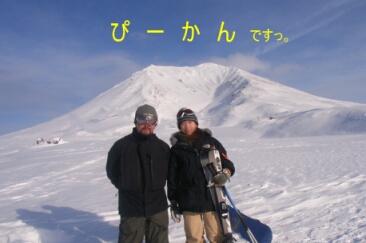 2007.01_asahi2.jpg