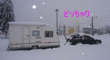 2007.01_asahi3.jpg