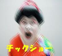 koume_m.jpg