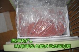 06_10_08_10.jpg