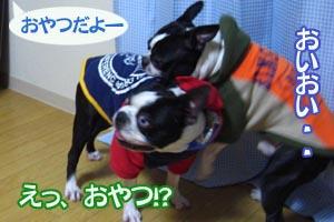 07_01_31_18.jpg