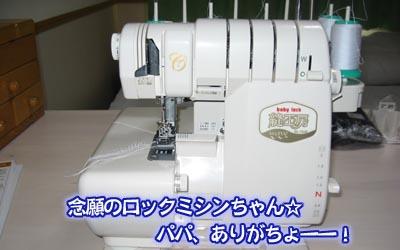 07_03_22_01.jpg