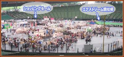 07_09_05_01.jpg