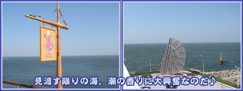 07_09_12_02.jpg