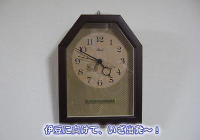 1101_01.jpg