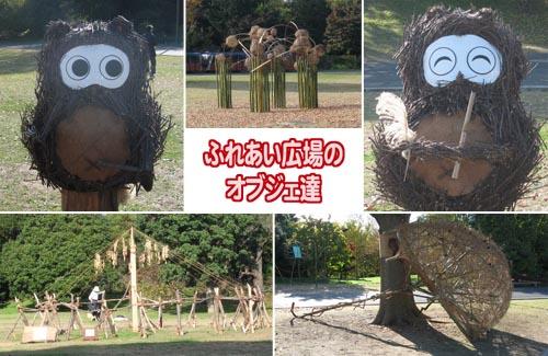 fuukei_04.jpg