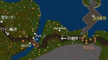 ワイン輸送襲撃の配置図