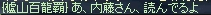 LinC0001.JPG072125.jpg