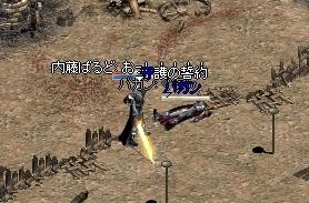 LinC0002.JPG071241.jpg