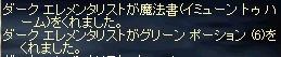 LinC0003.JPG07233.jpg