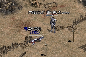 LinC0004.JPG071242.jpg