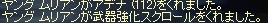 LinC0004.JPG071312.jpg