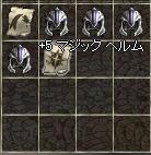 LinC0005.JPG071221.jpg