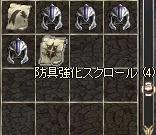 LinC0006.JPG071222.jpg