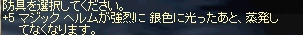 LinC0008.JPG071223.jpg