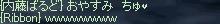 LinC0008.JPG072132.jpg