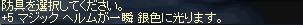 LinC0009.JPG071224.jpg