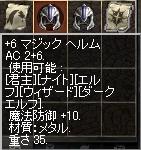 LinC0009.JPG071225.jpg