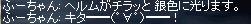 LinC0011.JPG071226.jpg