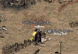 LinC0011.JPG071246.jpg