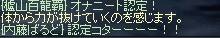 LinC0013.JPG07232.jpg