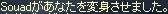 LinC0014.JPG071315.jpg