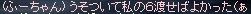 LinC0019.JPG071228.jpg