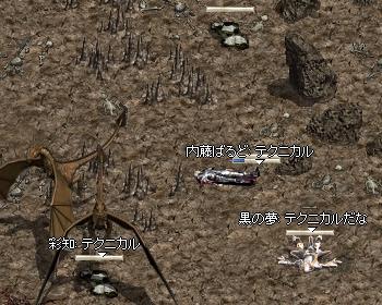 LinC0020.JPG072148.jpg