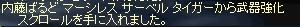 LinC0020.JPG07235.jpg