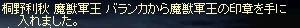 LinC0020.JPG07262.jpg